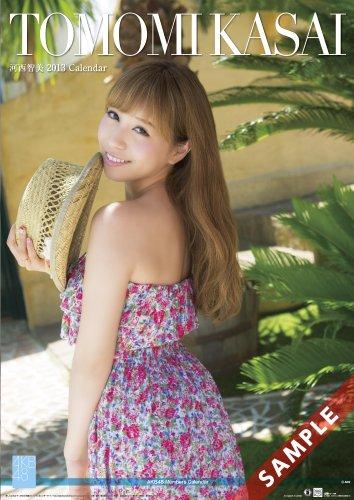 壁掛 AKB48-04河西 智美 カレンダー 2013年