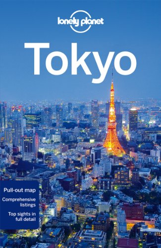 The best places to visit in tokyo infobarrel for Tokyo what to see