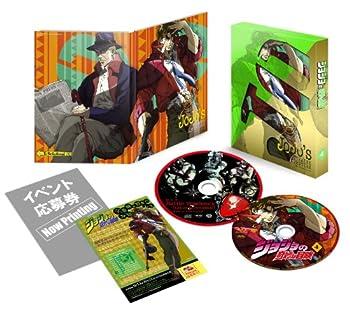 ジョジョの奇妙な冒険 Vol.4  (イベントチケット優先販売申込券、全巻購入特典フィギュア応募券付き)(初回限定版) [Blu-ray]