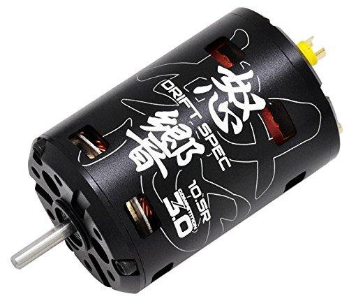 怒響ブラシレスモーター10.5R (センサー付き) SP000197