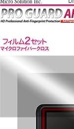 プロガードAF for SONY Cyber-shot DSC-TX55 防指紋性保護光沢フィルム / DCDPF-PGSCSTX-C