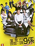 警視庁捜査一課9係 season3VOL1[レンタル落ち]