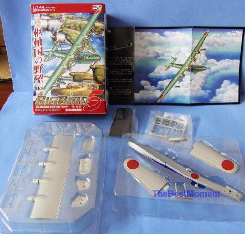 Bb5_1D Big Bird 5 Ww2 Japan Type 97 H6K Flying Boat Bomber Navel Yokosuka 1/144 (Original From Thebestmoment @ Amazon)