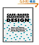 Case-Based Reasoning in Design
