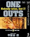 ONE OUTS 5 (ヤングジャンプコミックスDIGITAL)