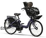 YAMAHA(ヤマハ) PAS Kiss チャイルドシート付き電動自転車 26インチ 2015年モデル [8.7Ahリチウムイオン電池、トリプルセンサーシステム、急速充電器付] ナイトサファイア PM26K