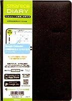 【ナカバヤシ】【2013年】スマレコダイアリー手帳 ブラック [SRD-001-13D]