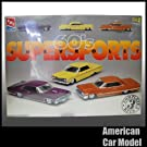 60's SuperSports Chevrolet Impala 3KITS '63 '64 '67 シボレー インパラ 3台セット AMT 8456-10DO 1:25スケール Chevy シェビ