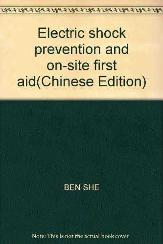 Electric Shock Prevention And On-Site First Aid(Chinese Edition)