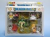 ドラゴンボールZ コレクションボックス2 B