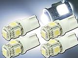 5連砲弾型★高輝度LEDバルブ白色4個 T10 3Chip 5SMD as02-4