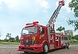 超特大85cm消防車ラジコン 多機能操作■ホビーおもちゃ 放水