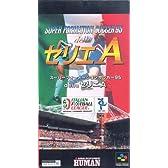 スーパーフォーメーションサッカー'95 della セリエA