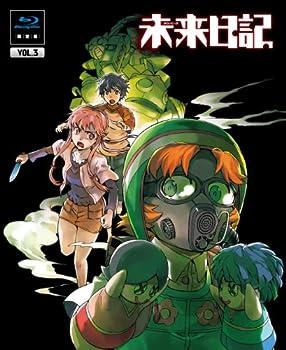 未来日記 Blu-ray限定版 第3巻