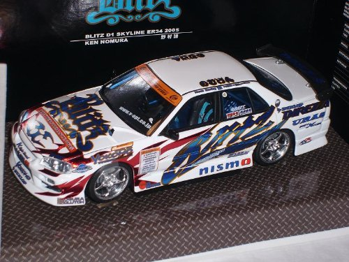 NISSAN SKYLINE 2005 R34 GTR R-34 TUNING 1/24 HOT WORKS RACING MODELLAUTO MODELL AUTO