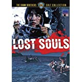 Lost Souls [DVD] [1980] [Region 1] [US Import] [NTSC]by Ai Fei