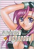 echange, troc Shizuru Hayashiya - Please Teacher !, Tome 2 :