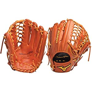 Buy Mizuno GMP700 Pro Limited Edition Baseball Fielder's Mitt by Mizuno