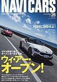 NAVI CARS(26) 2016年 11 月号 [雑誌]: MOTO NAVI 増刊