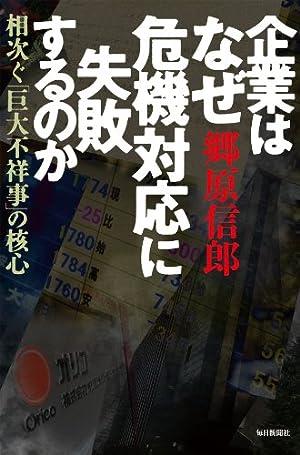 【IPO】9415ジャパンケーブルキャストが東証マザーズ新規上場を取消……コンプライアンス上の問題が原因