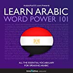 Learn Arabic - Word Power 101: Absolute Beginner Arabic #1 |  Innovative Language Learning