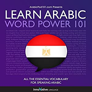 Learn Arabic - Word Power 101 Audiobook