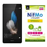 NIFTY HUAWEI P8lite ブラック 【NIFTY NifMo 音声通信専用SIMカード】セット P8lite(1410PP156)