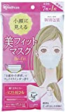 アイリスオーヤマ 美フィットマスク 小さめサイズ H-PK-BF8S