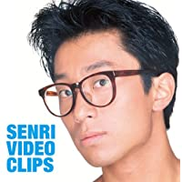 Senri Video Clips
