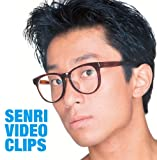 Senri Video Clips [DVD]