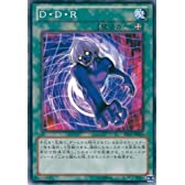 遊戯王カード SD26-JP025 D・D・R(ノーマル)遊戯王ゼアル [機光竜襲雷]
