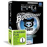 BOOT革命/USB Ver.4 Basic アカデミック版