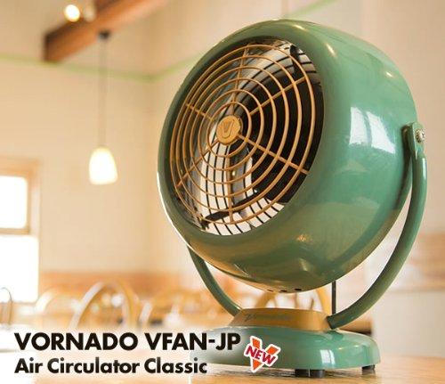 VORNADO ボルネード エアー サーキュレーター クラシック VFAN-JP カラー:アンティークグリーン 適用畳数:6~24畳