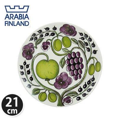 Arabia アラビア Paratiisi Purple パラティッシ パープル Purple プレート plate 21cm 641180-008981-4 北欧食器 ARA-0080-000