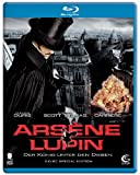 Arsene Lupin (2-Disc Special Edition)[Blu-ray]
