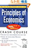 Schaum's Easy Outline of Principles of Economics (Schaum's Easy Outlines)