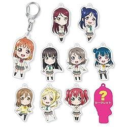 ラブライブ!サンシャイン!! トレーディングアクリルキーホルダー コンプリート BOX商品 1BOX = 10個入り、全9種類(シークレット1種)