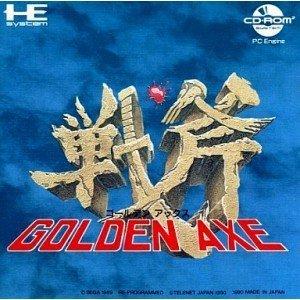 golden-axe-japan-import