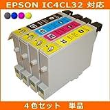 エプソン(EPSON)対応 IC4CL32(BK/C/M/Y) 互換インクカートリッジ 4色セット【単品】JISSO-MARTオリジナル互換インク