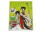 CLAMPノキセキ 第6号 (OFFICIAL FILE MAGAZINE(オフィシャルファイル マガジン))