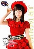 【高橋朱里】AKB48 公式生写真ポスター(A4サイズ)2015クリスマスver. サイン&コメント入り