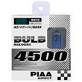 PIAA ( ピア ) ハロゲンバルブ 【ピアセレクト 4500K】 H7 12V55W 2個入り HS23