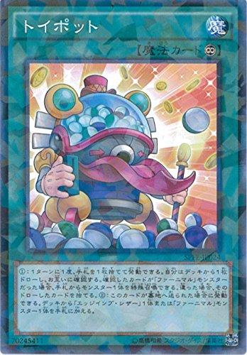 遊戯王カード SPFE-JP024 トイポット(パラレル)遊☆戯☆王ARC-V [フュージョン・エンフォーサーズ]