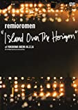 ISLAND OVER THE HORIZON AT YOKOHAMA ARENA [DVD]