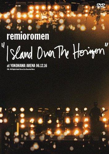 ISLAND OVER THE HORIZON AT YOKOHAMA ARENA [DVD]