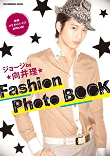 official byFashion Photo BOOK ()