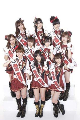 AKB48総選挙公式ガイドブック (講談社 Mook)
