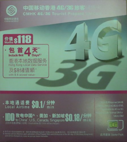 香港 データボイス プリペイドSIMカード 中国移動香港 3G/4GLTE データ無制限