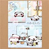 Tarepanda panda bears in the bath A4 plastic file folder