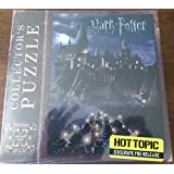 Harry Potter Exclusive Hot Topic Collectors Puzzle 550 Pieces
